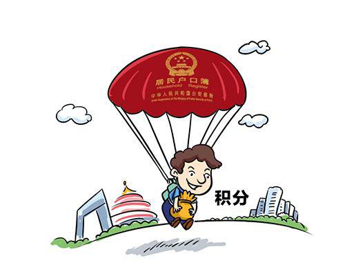 东莞志远教育人事服务中心